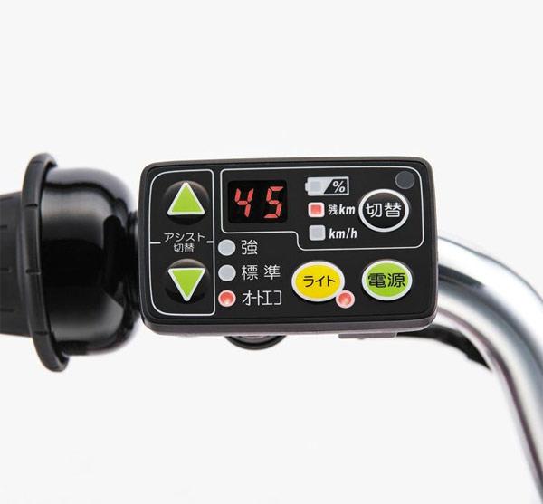 2021 bikke POLAR e(ビッケポーラーe)「BP0C40」20インチ 3人乗り対応 電動自転車