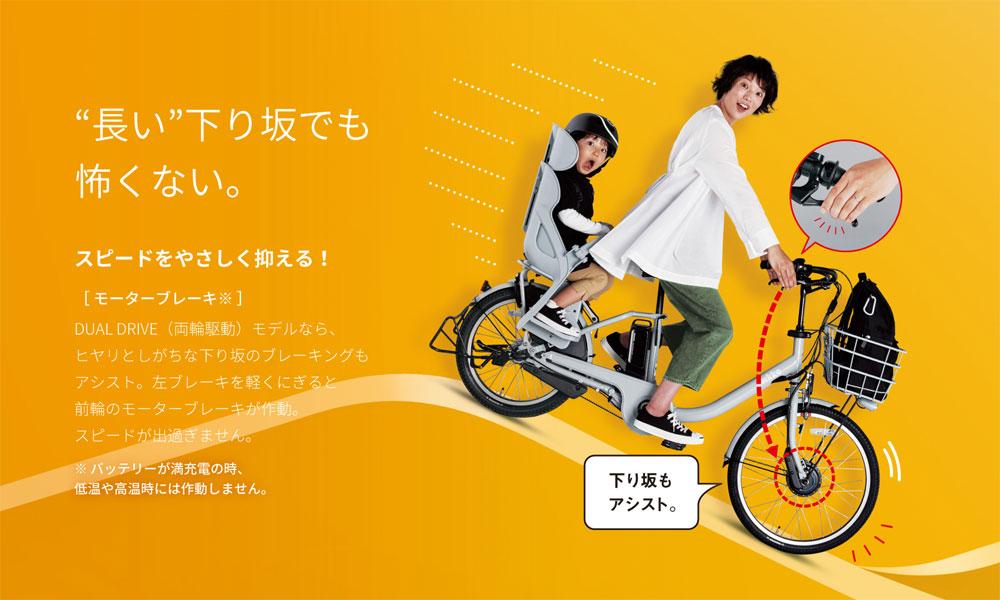 2021 ラクット26「RK6B41」 26インチ 電動自転車