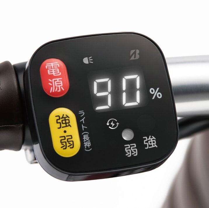 2021 ラクット20「RK0B41」 20インチ 電動自転車