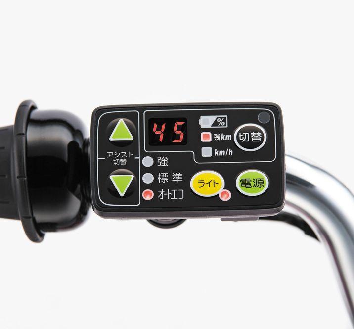 2021 アシスタU LT「A6LC31」 26インチ 電動自転車