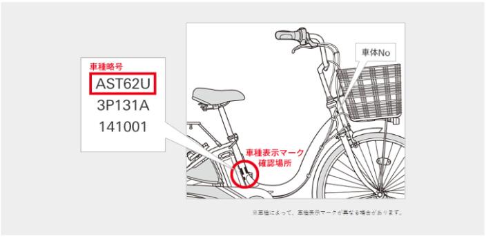 リチウムイオンバッテリーB400(9.9Ah)「BT-B400」[F895107]