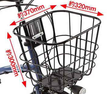 2020 グリッター「BE-ELGL033A」20インチ 電動自転車【SSSALE21】