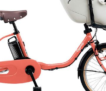 2021 ギュット・クルーム・EX「BE-ELFE032A」20インチ 3人乗り対応 電動自転車