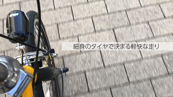 PF207 20インチ 折りたたみ自転車