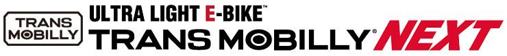 旅にでよう!輪行セット(電動)TM NEXT140 14インチ 変速なし 折りたたみ自転車 電動自転車