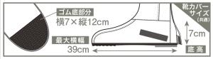 AS-7600A バッグインサイクルレインスーツ