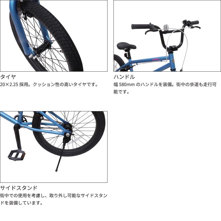 レユニオンインスティンクト20-K 20インチ シングルスピード BMX 自転車