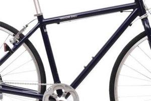 WEEKEND BIKES(ウィークエンド バイクス)26-L 26インチ クロスバイク 自転車