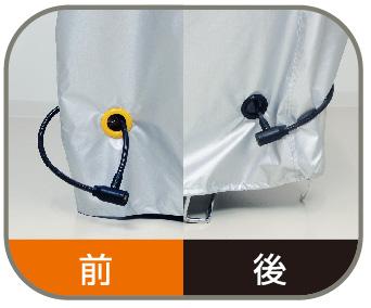 自転車カバー 厚手 300D ハイバック用-K