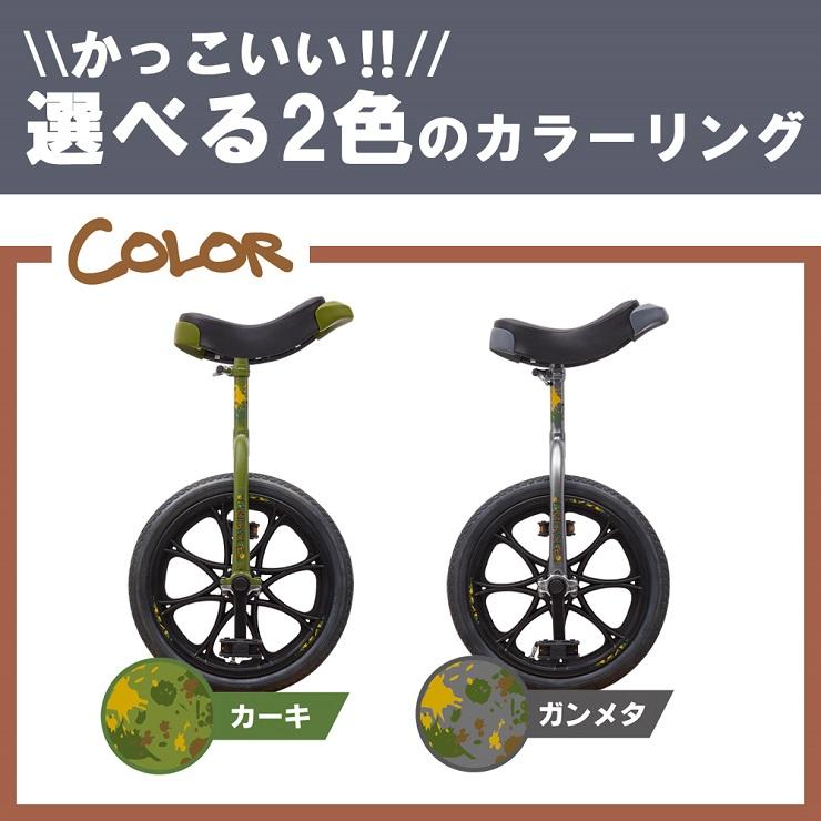 あさひ 一輪車 フューチャーB 子供用 -L 16インチ 18インチ