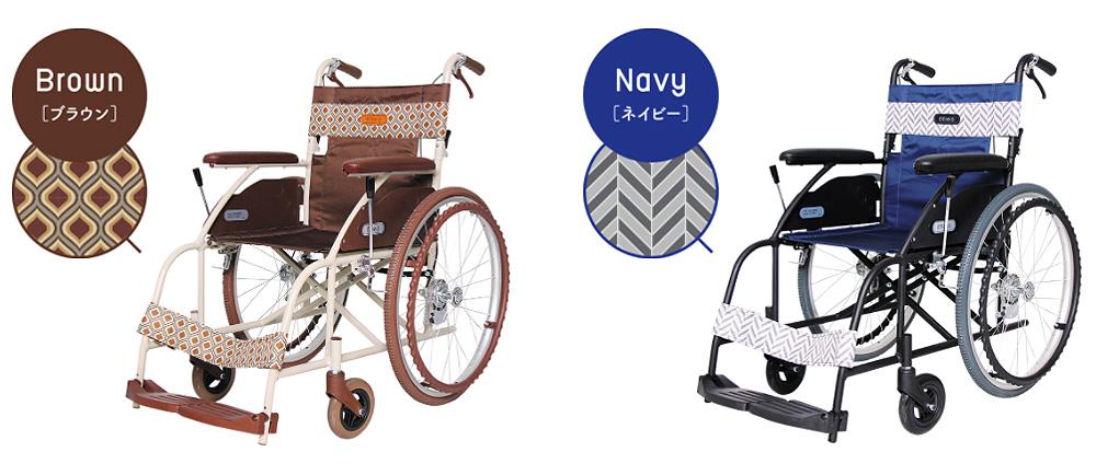 emisia(エミシア)車いす 車椅子 折り畳み式