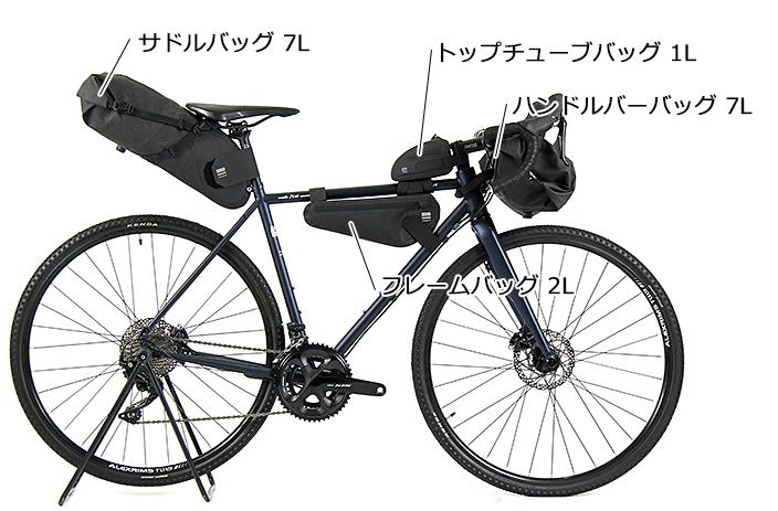 防水フレームバッグ-L 2L バイクパッキング