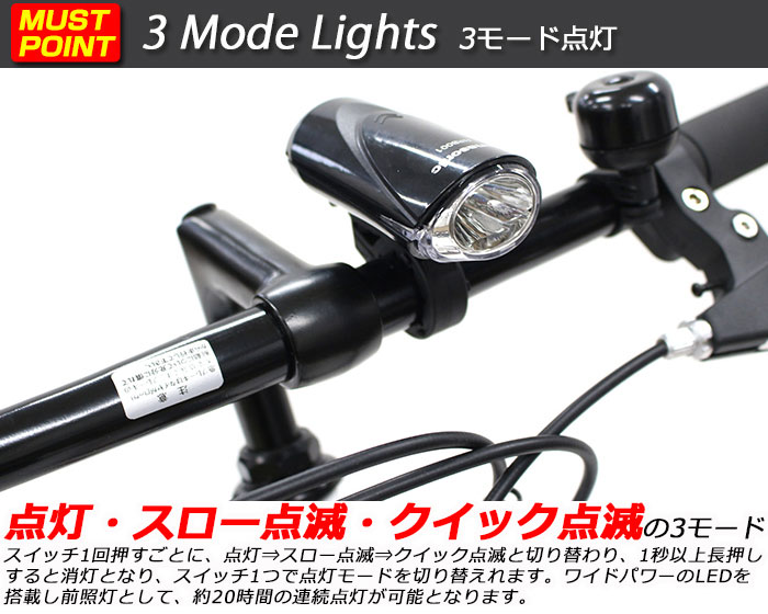 FDB160(パナソニックLEDライトセット)16インチ 折りたたみ自転車