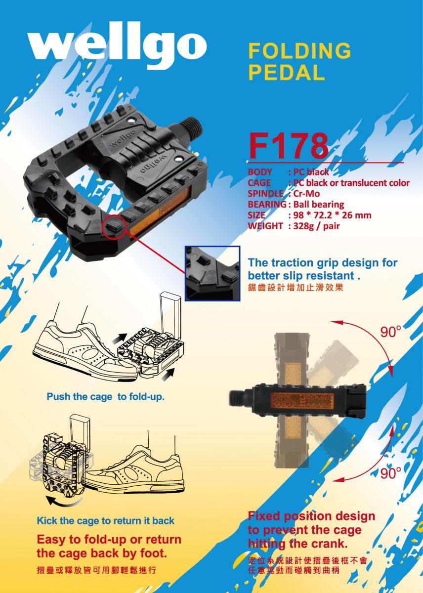 F178-DU フォールディングペダル 折り畳みペダルB