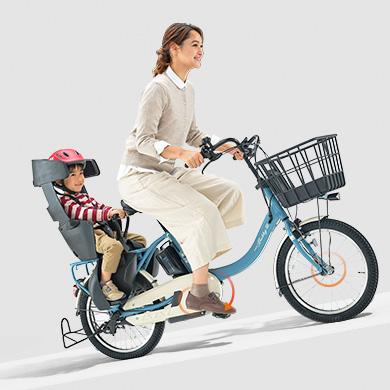 2021 PAS SION-U(パス シオン ユー)「PA20SU」20インチ 電動自転車