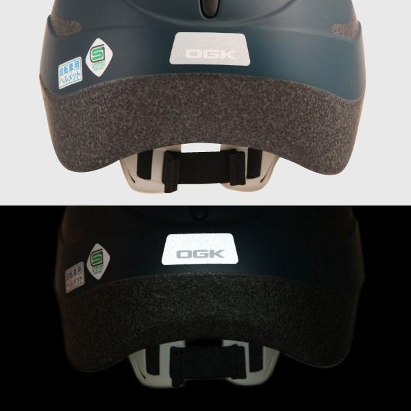 パル(PAL)-H ヘルメット 頭周:49-54cm未満