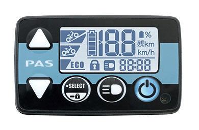 2021 PAS RIN(パス リン)「PA26RN」26インチ 電動自転車