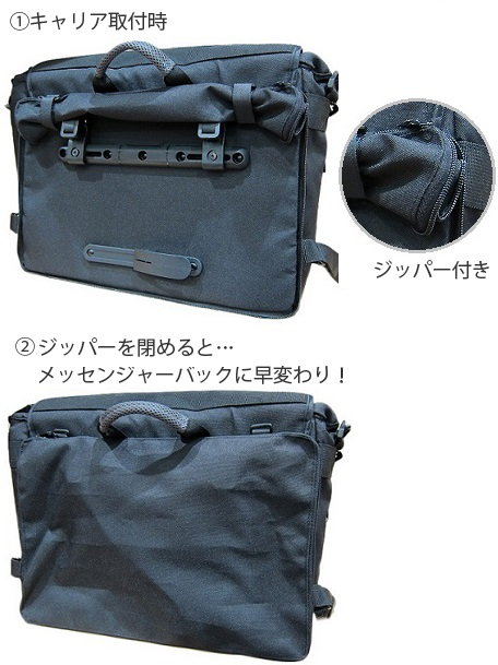 KONNIX MS-07217QRN サイドメッセンジャーバッグ