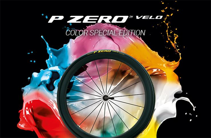 P ZERO VELO(ピーゼロ ヴェロ)カラーエディション 700x25C アラミドビード