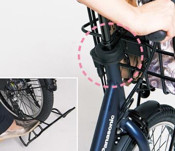2018 ギュット ステージ 22「BE-ELMU232」22インチ 3人乗り対応 電動自転車