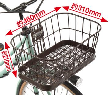 2018 ティモ I「BE-ELTA63」26インチ 電動自転車