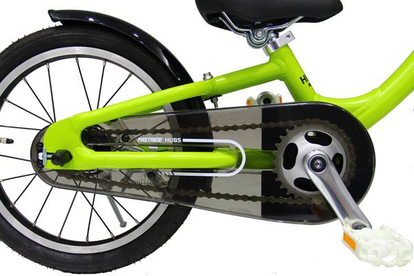 ファストライドHUBS16-I 16インチ 長く乗れる子供用自転車 トレーニングバイクからの乗換えに最適