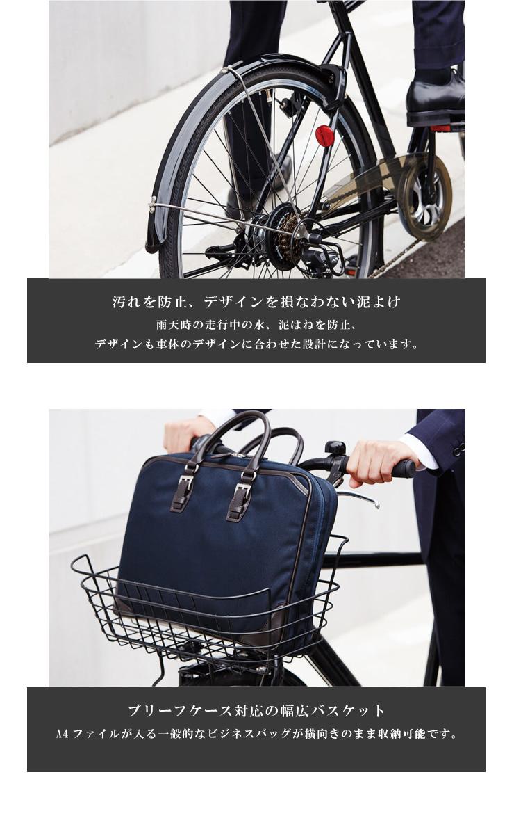 オフィスプレス トレッキング -L クロスバイク 通勤・通学にイチオシのクロスバイク 自転車【19TK】【CB2004】