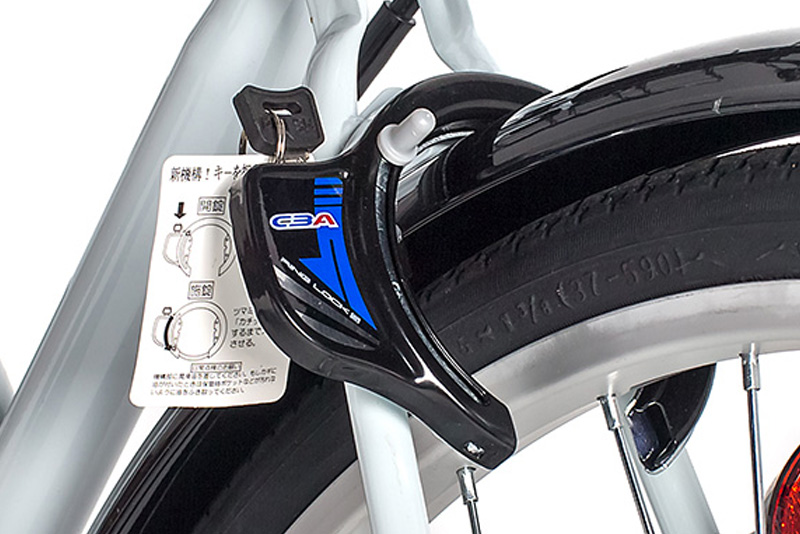 アフィッシュW -L 27インチ 変速なし ダイナモライト シティサイクル 自転車