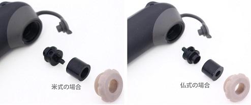 SUPER-B スーパーB #98450 マルチツールカン 工具セット パンク修理キット/携帯ポンプ/携帯工具付属