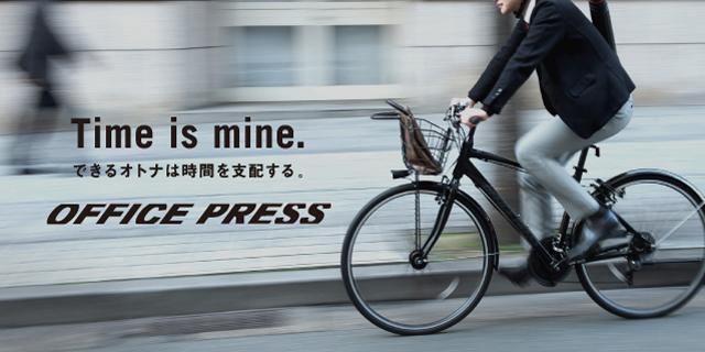 OFFICE PRESS(オフィスプレス)