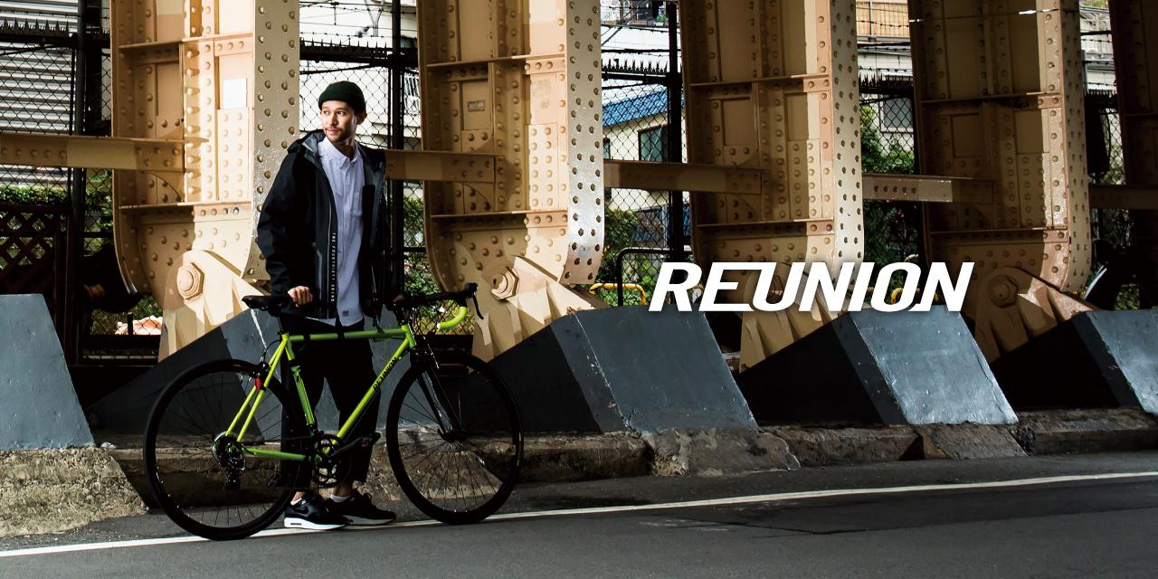 reunion(レユニオン)