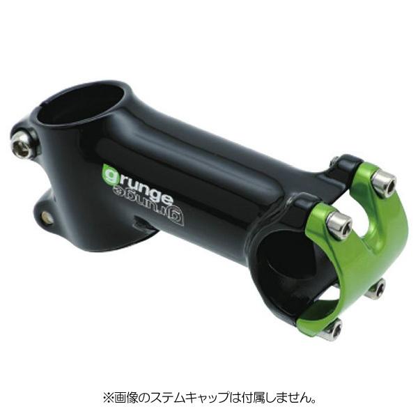 グランジ[GRUNGE] 66ステム-ボディ 1-1/8インチ バークランプ径:31.8mm ステムクランプ別売 ハンドル/ステム