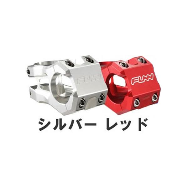 Funn[Funn] STRIPPA アヘッドステム 1-1/8インチ バークランプ径:31.8mm ハンドル/ステム