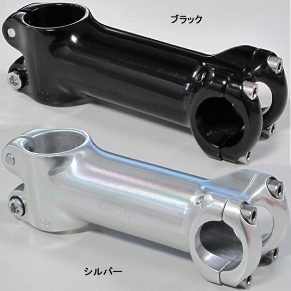 日東[NITTO] UI-75 シュレッドレスステム 角度:82度 クランプ径:25.4mm コラム径:1-1/8インチ(オーバーサイズ) ハンドル/ステム