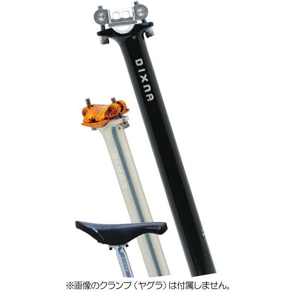 ディズナ[DIXNA] アイピボット-ボディ シートポスト 長さ:300mm オフセット:0mm クランプ別売 サドル/シートポスト