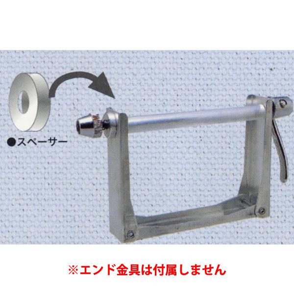 オーストリッチ[OSTRICH] エンド金具用スペーサー サイズ:5mm 輪行時の必需品 バッグ類