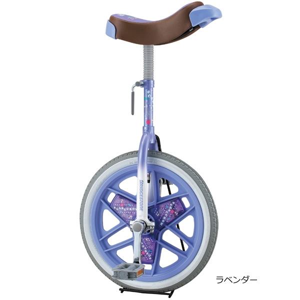 ブリヂストン[BRIDGESTONE] スケアクロウ [SCW16] サイズ:16インチ 一輪車 一輪車