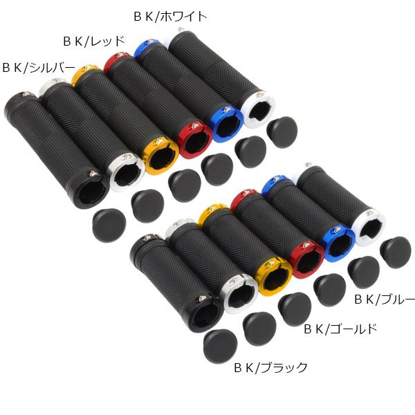 リンエイ[RINEI] [PALMY_Sports] PS-G235 ダブルリンググリップ・ロング&ハーフ ロックオングリップ バーテープ/グリップ