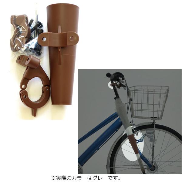 あさひ[ASAHI] パラソルポケット 車輪への巻き込み防止 自転車用傘ホルダー(パラソルホルダー) その他アクセサリー