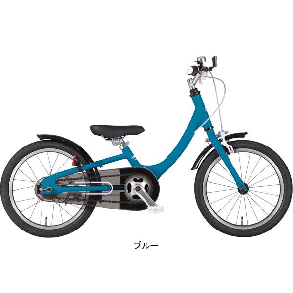 あさひ[ASAHI] ファストライドHUBS16-I 16インチ 長く乗れる子供用自転車 トレーニングバイクからの乗換えに最適 幼児車