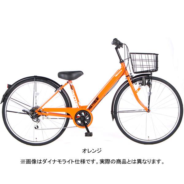 ファストライド-I オートライト [オレンジ]