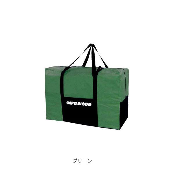 キャプテンスタッグ[CAPTAINSTAG] フォールディングバイク用キャリーバッグ 20-26インチ用 輪行バッグ バッグ類