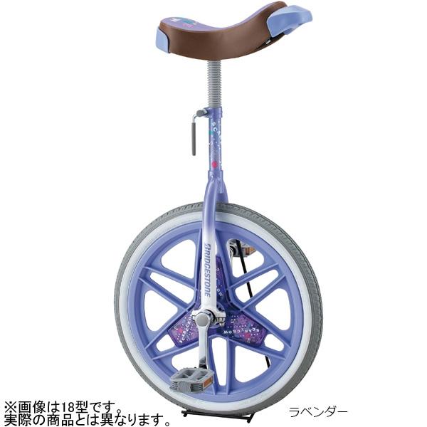 ブリヂストン[BRIDGESTONE] スケアクロウ [SCW14] サイズ:14インチ 一輪車 一輪車