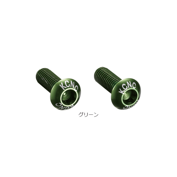 KCNC[KCNC] トルクススクリュー 2PCS ボトルケージ/ボトル