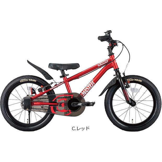 アイデス[ides] D-Bike MASTER +(Dバイク マスター プラス)14インチ 子供用 自転車 幼児車