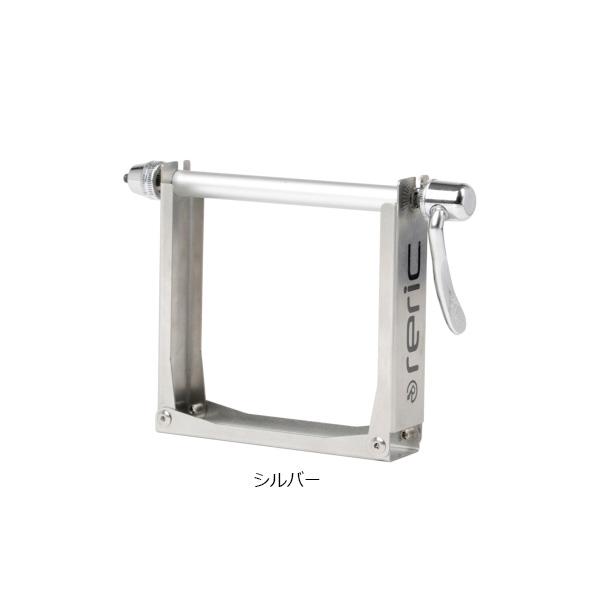 レリック[reric] ヘラクルス 輪行用 金具(リアエンド用 130mm) バッグ類