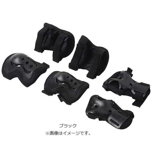 あさひ[ASAHI] キッズプロテクター 3点セット 一輪車、補助輪なし練習にオススメ! プロテクター