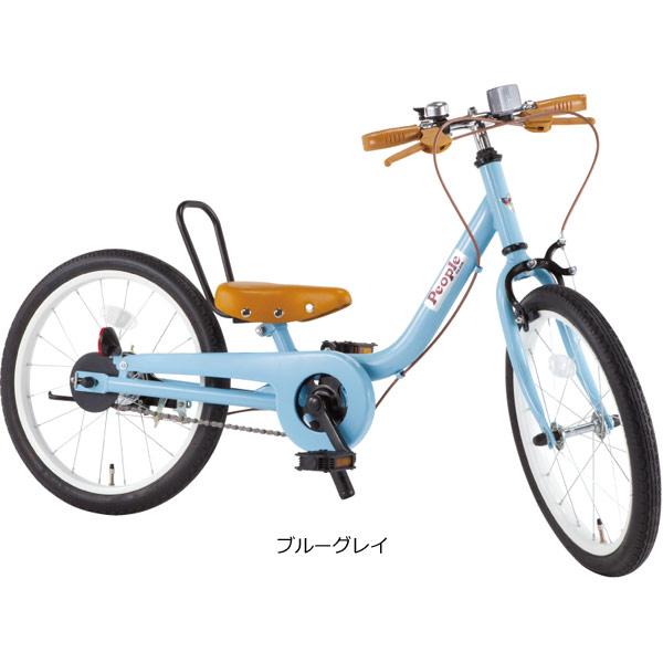 ピープル[people] ケッターサイクル 18インチ 子供用 自転車 幼児車