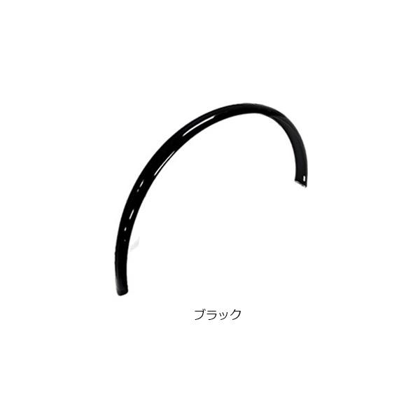 アサヒサイクル[ASAHICYCLE] 後用泥よけ(バラ) 泥除け(フェンダー)