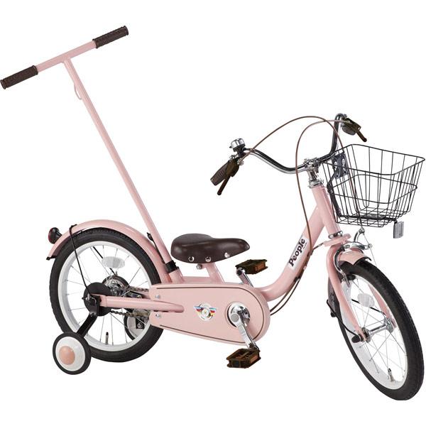 ピープル[people] いきなり自転車 16インチ 子供用 幼児車